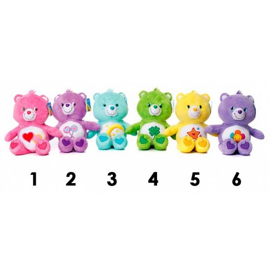Care Bears gele knuffelbeer 60 cm